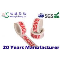 Quality Goods Wrapping Custom Printed Packing Tape And Permanent Sealing Tapes for sale