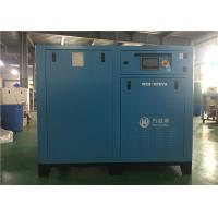 22KW Permanent Magnetic Air Compressor , Rotary Screw Type Air Compressor Manufactures