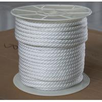 Buy cheap marine rope from wholesalers