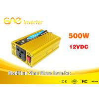 Off grid high frequency dc to ac Car Power Inverter 12vdc to 230vac converter 500w Manufactures