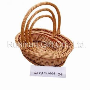 China Straw Basket/Willow Basket/Wicker Basket (SWB414131B) on sale