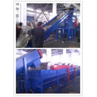 Plastic Recycling Plant Film Bag Recycle Washing Machine 2000kg/H Manufactures