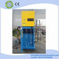 Quality vertical baling compacting rubbish press machine/ Scrap Paper small trash for sale