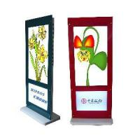 Digital Signage (PROTS247A) Manufactures