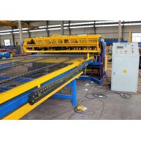 Full automatic 2.5mm-6mm Concrete Reinforcing Welded Wire Mesh Panel Machine with best price Manufactures