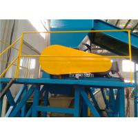 Reprocessing Plastic Film Recycling Machine / Pe Pp Film Washing Line Manufactures