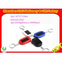 China waterproof plastic customised high power led solar keychains torches light  on sale