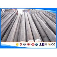 Quality AISI 1026 Hot Rolled Steel Bar Hot Rolled&Hot Forged Carbon Steel Bar Dia : 10 for sale