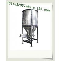 China Large capacity vertical hopper mixer machine/plastic mixer prices spiral mixer in China/Giant Vertical Plastic Mixer on sale
