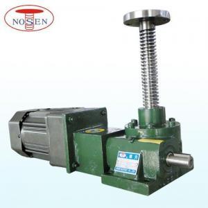 Electrical screw jack