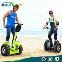 China E8-2 brushless off road segway, Double battery 1266WH segway electric scooter Manufactures