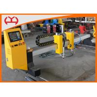 China Industrial Grade CNC Plasma Tube Cutter , Portable Plasma Pipe Cutter Solid Stable Rail on sale