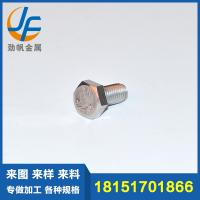 China M6 M8 Stainless Steel Hex Head Bolt 304 316 With Nut DIN931 DIN934 DIN933 on sale