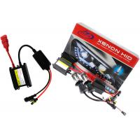 3000K 4300k 35W Xenon Hid Headlight Kits For Motorcycle / Hid Xenon Bulbs Manufactures