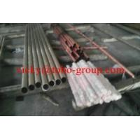 Copper Nickel tube/pipe C70600, C71500 Copper Nickel Manufactures