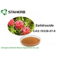 Anti - Wrinkle Whitening Rhodiola Rosea Extract Salidroside CAS 10338 51 9 Manufactures