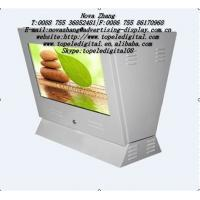 China Water-proof high brightness 17 inch lcd ad player,best model for gas station on sale