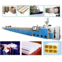 China PVC ceiling production line on sale