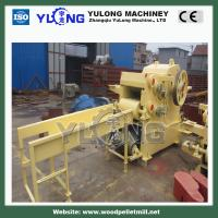 YULONG wood chipping machine Manufactures