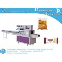 China Soda biscuit, sandwich biscuit fruit and vegetable packing machine, multifunctional horizontal packing machine on sale
