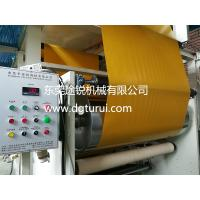 China High Speed Silicone Paper Coating Machine / Paper Coating Equipment Plc Control on sale