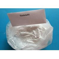 Strongly Steroid Powder Tadalafil for Male Enhancement CAS 171596-29-5 Manufactures