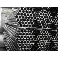 Buy cheap ERW Steel Pipe 26
