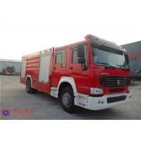 Water Cooling Engine Commercial Fire Trucks 10 Forward Gear Working Pressure 1.0MPa Manufactures