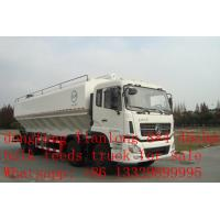Dongfeng tianlong 8*4 40-45cbm animal poultry feed truck for sale, 20tons hydraulic farm-oriented feed tank truck Manufactures