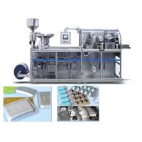 Food / Pharma Fully Auto Blister Packing Machine  Manufactures