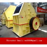 Heavy Hammer Small Stone Crusher Machine High Speed 100-2000 T/H For Highways Manufactures