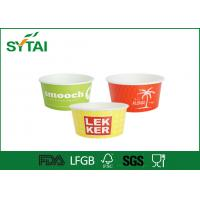 China Recycled Paper Ice Cream Cups with Custom Printing Polka Dot ...