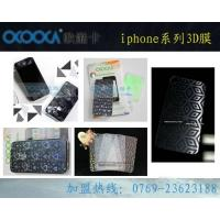3d screen protector for iphone 4/4s Manufactures
