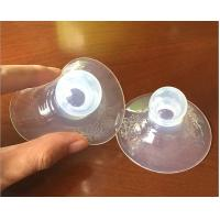 High Transparent Silicone Baby Products , Silicone Breast Cover Protector for sale