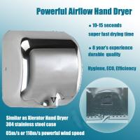 Buy cheap Air Powerful hand drier,high efficiency 65 or 110m/s wind speed from wholesalers