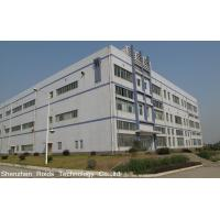 Shenzhen Roids Technology Co.,Ltd