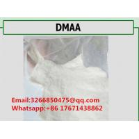 China 99.9% Purity Fat Loss Steroids DMAA 1,3-Dimethylpentylamine Hydrochloride Powder China Top Supplier on sale