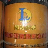 One-component polyurethane waterproof coating, used in subway, pool and roof Manufactures
