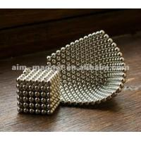 China Strong D5mm Neocube Permanent Neodymium Magnet Ball Manufactures