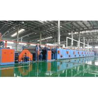 High Efficient Electrostatic Flocking Equipment / Total Power 86KW Flocking Machine Manufactures