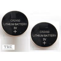 CR2450 3.0V 600mA Li-Mn Primary Lithium Coin Cell Buttery for Clock, Memory Card Manufactures