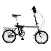 Folding Bicycle Manufactures