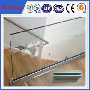 Quality 6063 T5 u profile for glass railing / OEM aluminium c profile / aluminium for sale