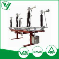 China Substation Type Vertical Motorized HV Disconnecting Switches GW17-252 on sale