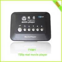 TY801: portable hdmi advertisement machine, rm movie player Manufactures
