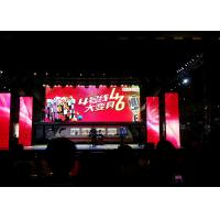 P4 1/16 Scan Commercial Advertising Led Display For Events , P4 Outdoor Led Display 64x32 dot Manufactures