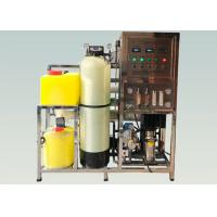 China Two Stage Seawater Desalination System , 4000 LPD Water Desalination Machine For Home on sale