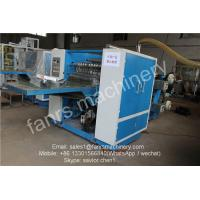 Buy cheap Aluminum Foil Drag Paper Folding Machine for Food Pop up Foil Sheet Folding Machine from wholesalers