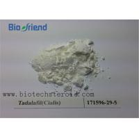 Pharmaceutical Tadalafil Raw Powder Cialis For Male Enhancement Cas 171596-29-5 Manufactures