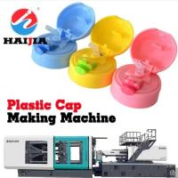 Plastic Cup Cap / Lid Plastic Injection Molding Machine High Precision For Home Appliance Manufactures
